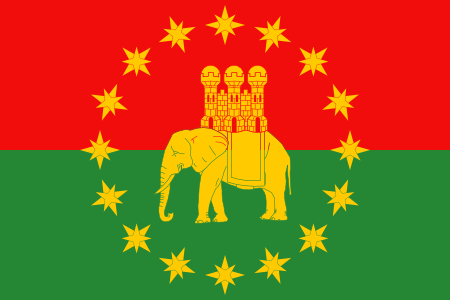Flag of Coventry Elephant and Castle 16 Star Ring