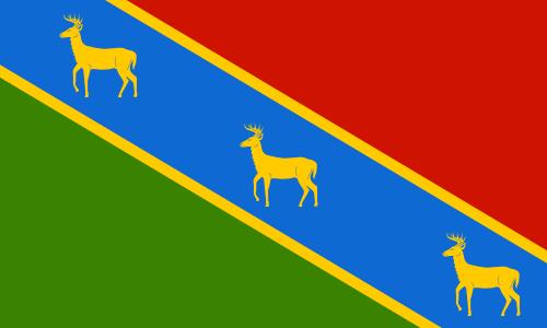 Greene Stag Flag