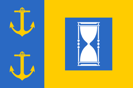East Greenwich Arms Adapt 1